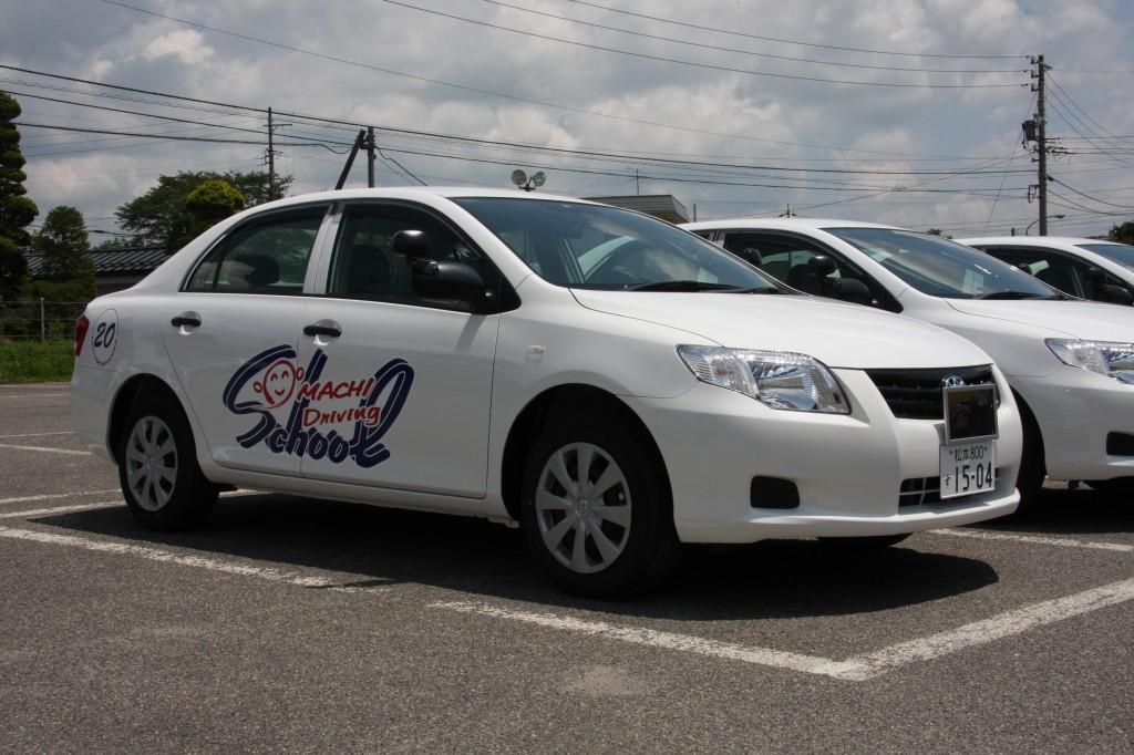 新教習車のトヨタ・カローラ・アクシオ